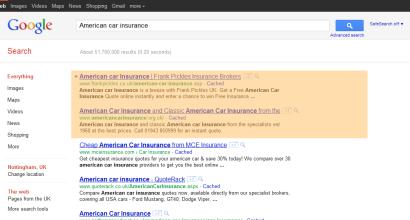 American car insurance