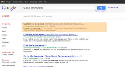 Custom car insurance